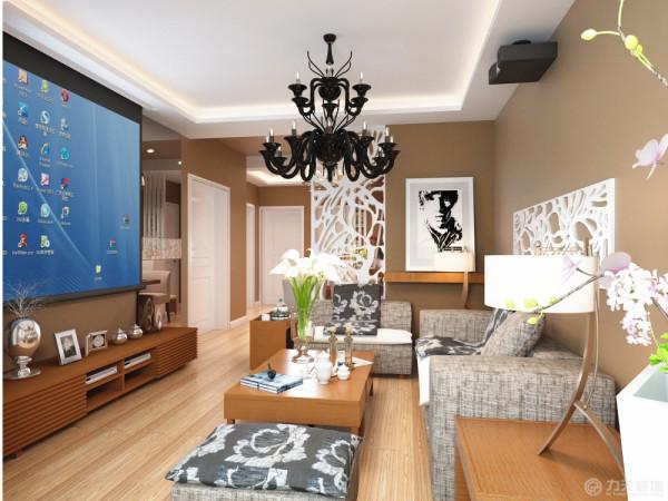 电视背景墙由于影投关系,不必进行过多装饰。沙发背景墙只做了简单的处理,用花型隔断造型装饰墙面。