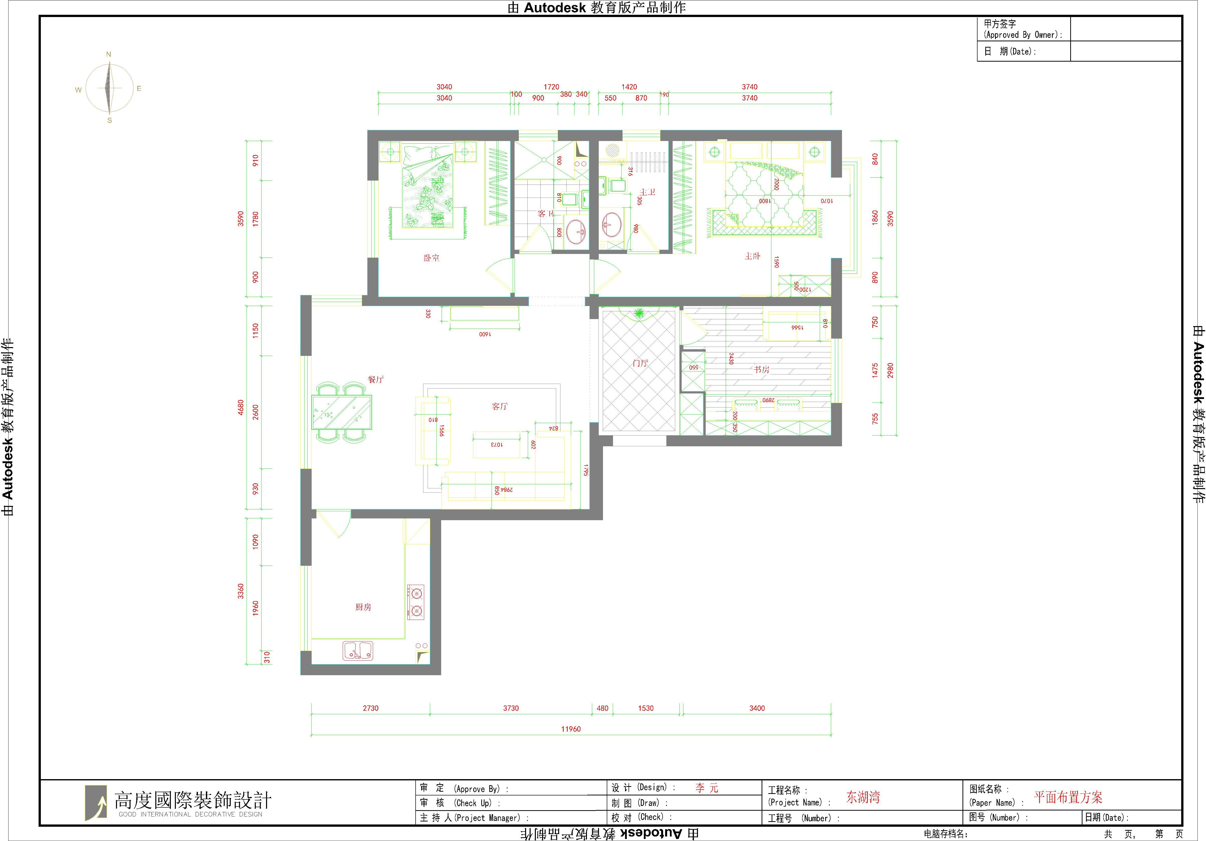 简约 三居 公寓 80后 小资 户型图图片来自黑白昼夜循环丶在东湖湾129平简约风格设计案例的分享