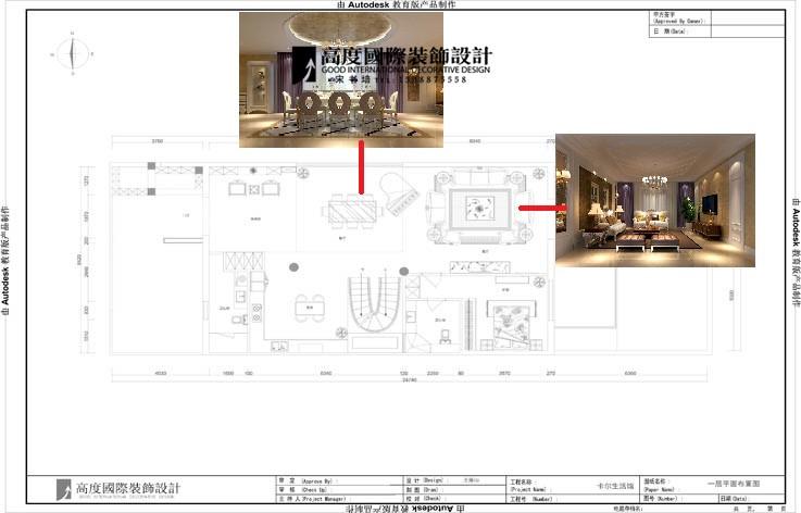 简欧 户型图图片来自高度国际宋书培在绿地国宝21城 别墅装饰效果图的分享