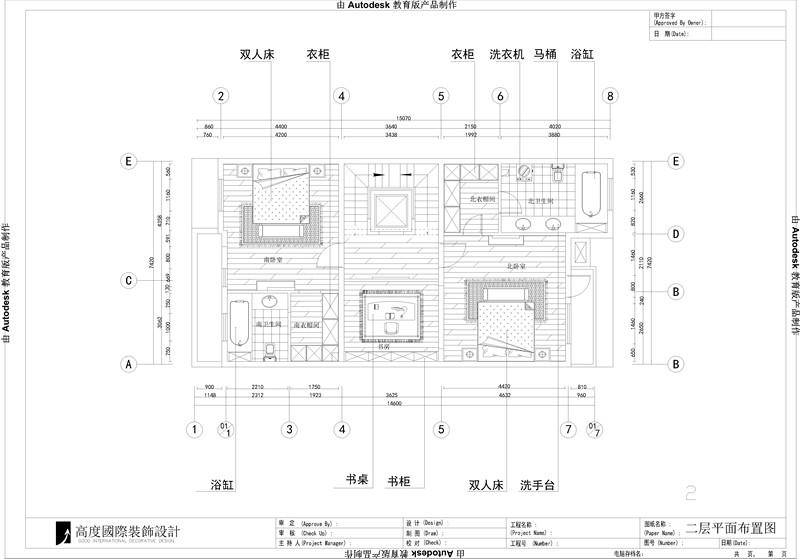 简约 别墅 白领 80后 托斯卡纳 高度国际 时尚 白富美 秦大涛 户型图图片来自北京高度国际装饰设计在孔雀城托斯卡纳别墅的分享