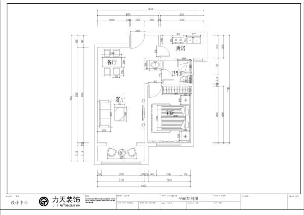 该户型是珑著7、10号楼标准层E户型1室2厅1卫1厨 79.00㎡户,户型是一套面积较小的户型,相对较为规整,因为空间较小,所以客厅和餐厅的功能区设在一起。该户户型的阳台面积比较大。