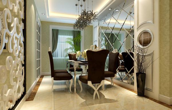 餐厅区域比较狭窄,在设计的过程中运用了艺术切面镜子,使原本狭窄的空间显得通透明亮,简单的墙面造型与墙纸巧妙的色彩融合,使得整体空间深远、温馨,充满了家和谐的氛围。