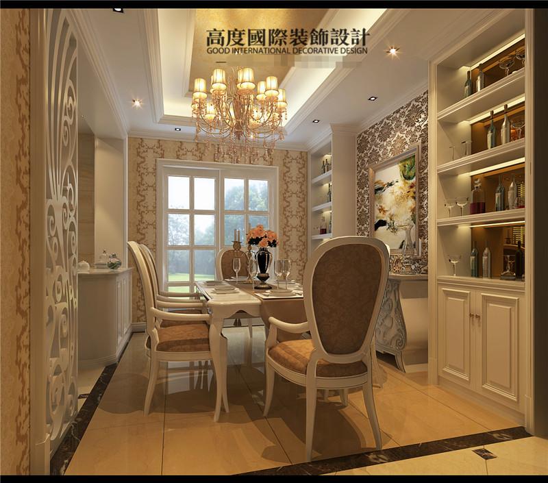 简约 欧式 混搭 四居客厅 卧室 卫生间 餐厅 高度国际 餐厅图片来自高度国际装饰王伟在【顶秀美泉小镇】---简欧风格的分享