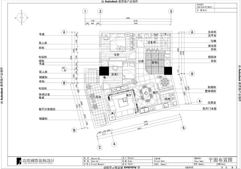 简约 欧式 三居 白领 80后 红杉世家 高度国际 秦大涛 婚房 户型图图片来自北京高度国际装饰设计在红杉世家简欧温润公寓的分享