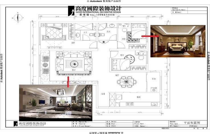 简约 户型图图片来自高度国际宋书培在金地朗悦三居室装饰效果图的分享