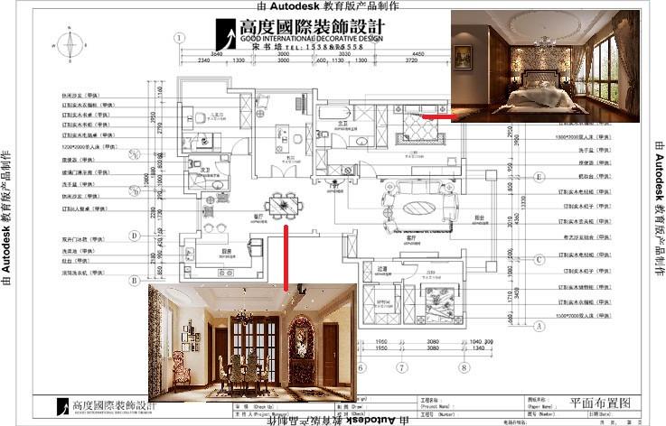 欧式 户型图图片来自高度国际宋书培在东亚·朗悦居三居室装饰效果图的分享