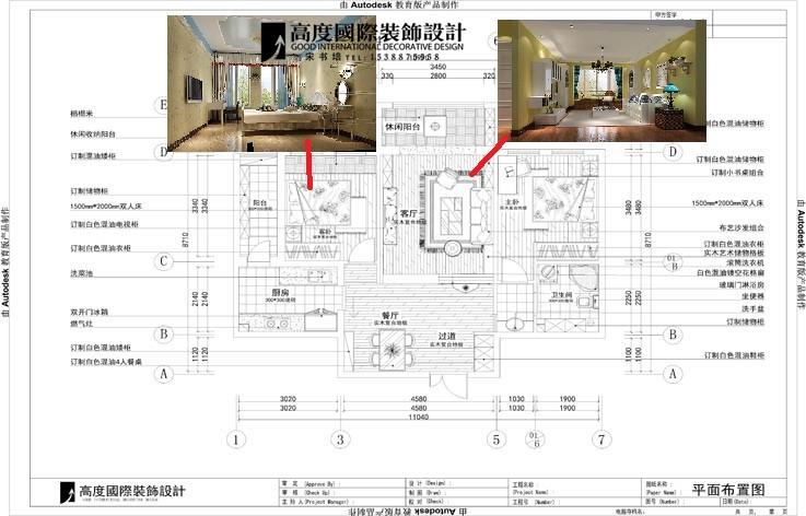 田园 户型图图片来自高度国际宋书培在京贸国际城 两居室装饰效果图的分享