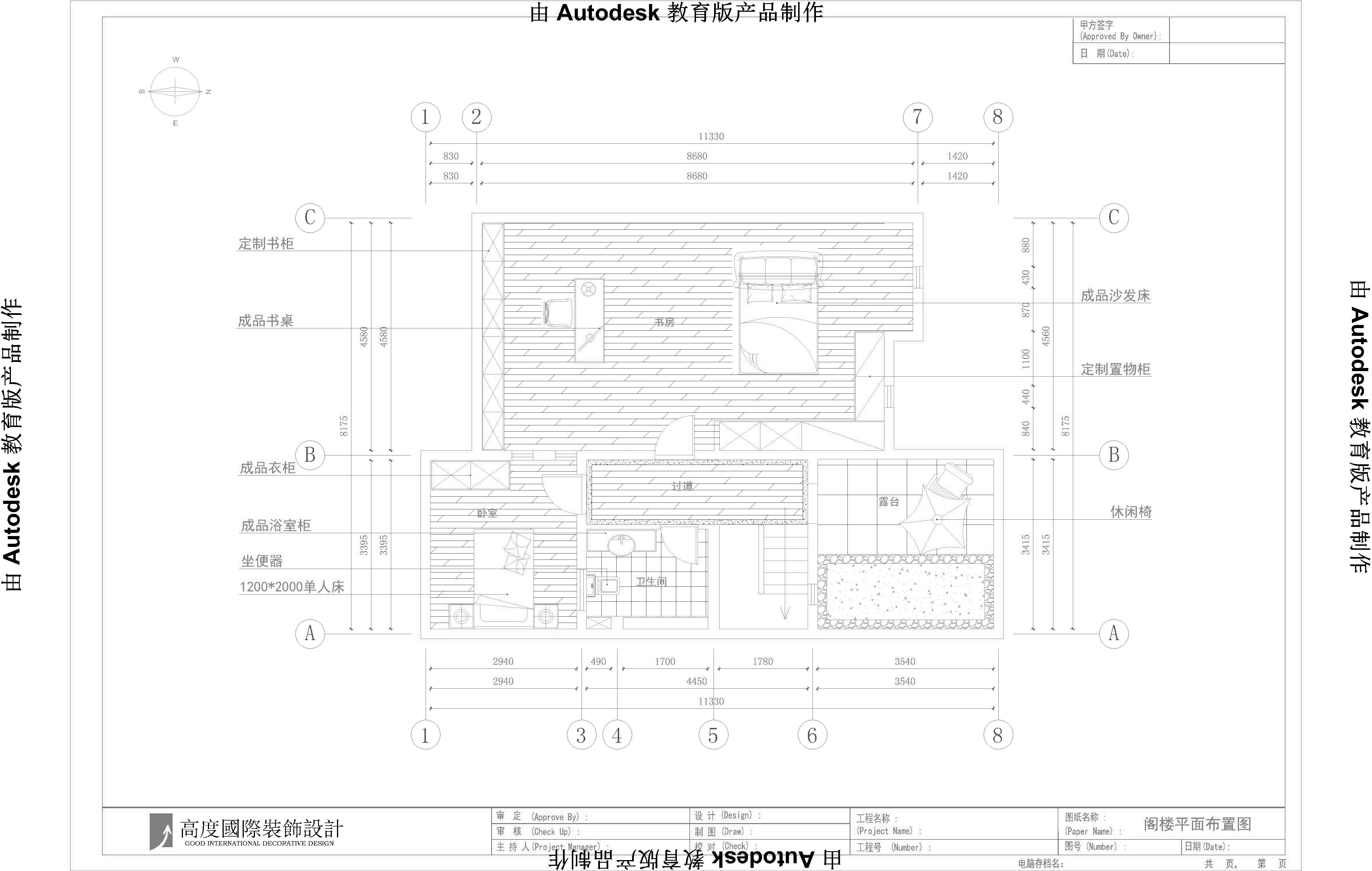 简约 欧式 别墅 白领 80后 高度国际 秦大涛 红杉溪谷 婚房 户型图图片来自北京高度国际装饰设计在300平浪漫红杉溪谷的分享