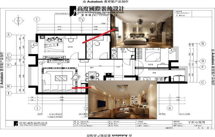 新中式 户型图图片来自高度国际宋书培在春晖园·随园两居室装饰效果图的分享