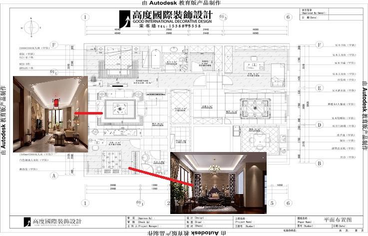 新中式 户型图图片来自高度国际宋书培在京汉铂寓 三居室装饰效果图的分享