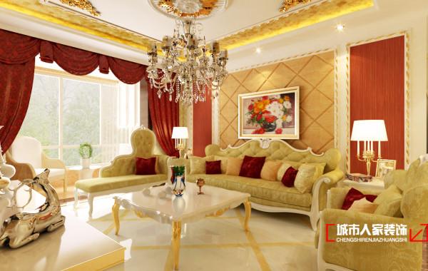 客厅的整体选用金色的主色调,吊顶上的雕花和边框也以也加上金色的花纹以及纹理,