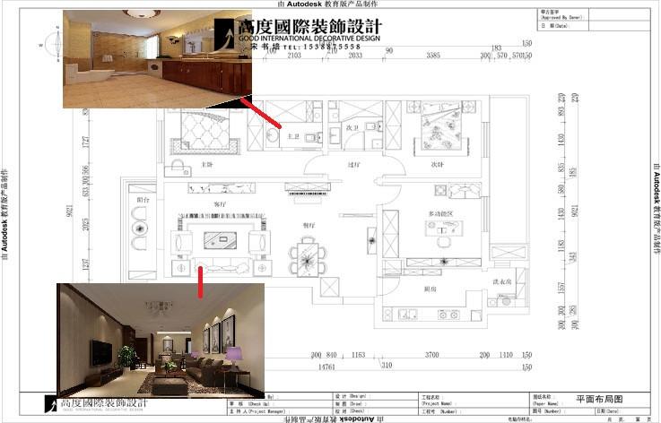 简约 户型图图片来自高度国际宋书培在北京城建·琨廷三居室装饰效果图的分享