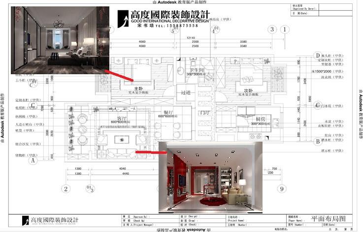 现代 户型图图片来自高度国际宋书培在和成璟园 两居室装饰效果图的分享