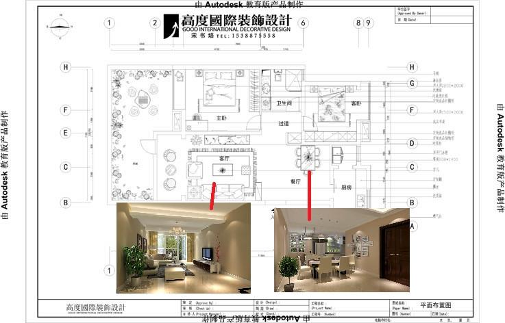 现代 户型图图片来自高度国际宋书培在首尔甜城两居室装饰效果图的分享