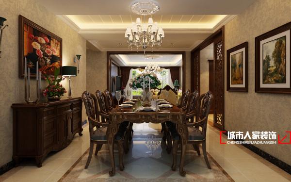 餐厅的设计在深与浅两种色调的交融下,集妩媚清纯于一身,显现出主人非凡的审美与设计能力。褐红色的餐桌椅加上华贵的水晶吊灯,整个餐厅显现着一种庄严与奢华