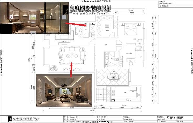 新中式 户型图图片来自高度国际宋书培在东亚首航国际四居室装饰效果图的分享