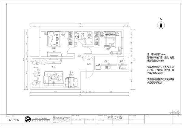 舒畅欣园标准层户型2室2厅1卫1厨 83.70㎡