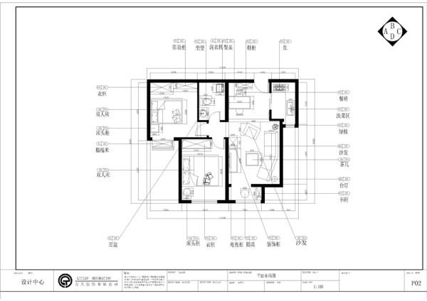 本案为亿城堂庭标准层户型两室两厅一厨一卫91㎡的户型。这次的设计风格定义为混搭风格(现代、田园混搭)。