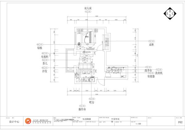 此户型为润江花园高层标准层户型1室1厅1卫1厨 ,建筑面积是56㎡