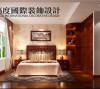 长滩一号 120㎡ 新中式