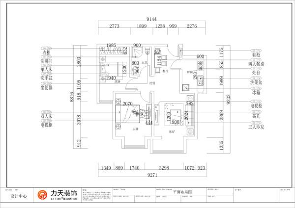 该户型为天津耀华心领寓两室一厅一卫一厨,建筑面积90.37㎡。设计风格定义为田园风格,