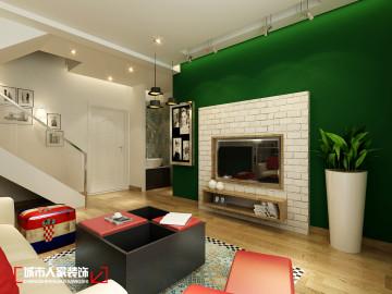 新大院现代绿色家居装修设计