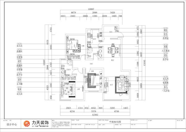 此户型为天津宏城御溪园二期洋房3室2厅2卫1厨户型,建筑面积124㎡