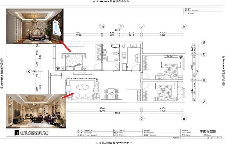 奢华 户型图图片来自高度国际宋书培在爱晚大爱城三居室装饰效果图的分享