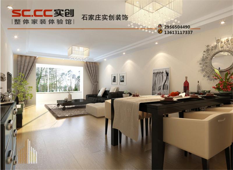 简约 二居 雍和慢城 90平米 G户型 客厅图片来自北京实创集团在最新签约【雍和慢城90平装修】的分享