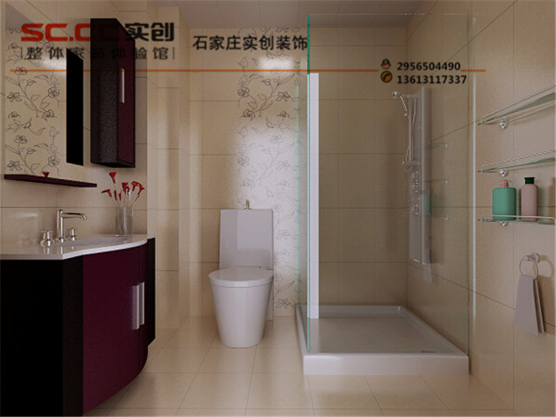 简约 二居 雍和慢城 90平米 G户型 卫生间图片来自北京实创集团在最新签约【雍和慢城90平装修】的分享