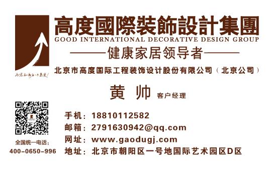 简约 欧式 三居 其他图片来自高度国际装饰黄帅在天润福熙大道251平简欧效果展示的分享