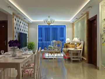 紫晶悦城5号楼123平简欧风格