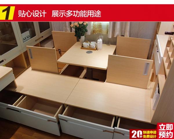 榻榻米下面是抽屉,可以储物。从图片上看,除了外面的抽屉内部也配有储物空间。