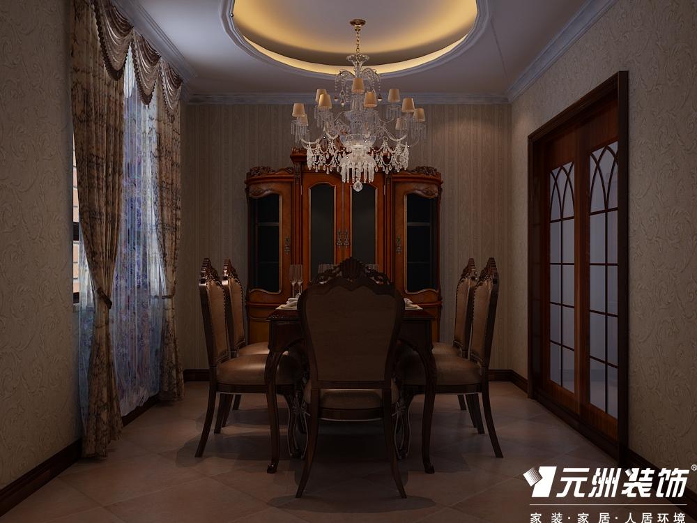 欧式 古典欧式效 别墅设计 元洲别墅设 餐厅图片来自石家庄-小程在亿城上山间古典欧式别墅设计图纸的分享