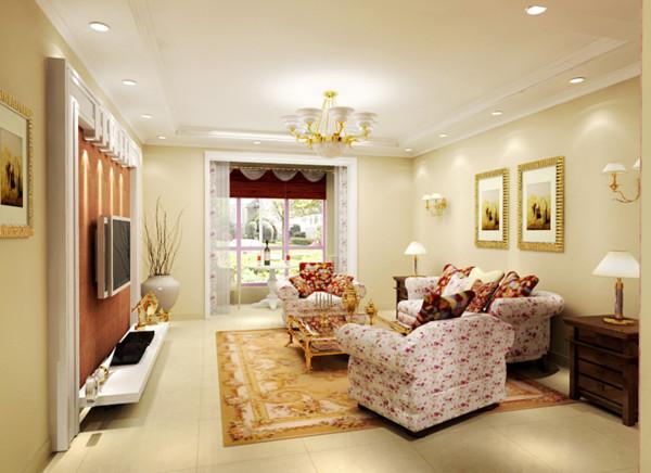 客厅的整体感给人以舒适而又温馨,粉色细碎花的布艺沙发让人心情平缓舒畅,各种金色边框和金黄色地毯增添了点奢华