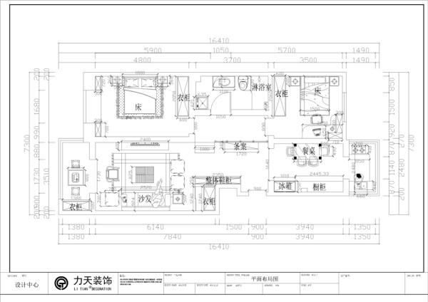 进门右手边是厨房,逆时针分别是次卧,卫生间,主卧,客厅。布局非常的合理,空间也比较宽敞。