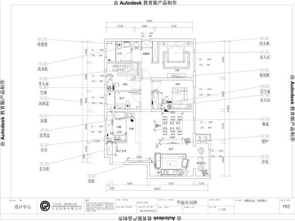 本套案例是鹭岭-四室两厅一厨两卫-136平米-欧式风格的案例。房子本身户型很大,比适合设计,入户直对是厨房,左手边是客厅和餐厅。直走是次卧和主卧。