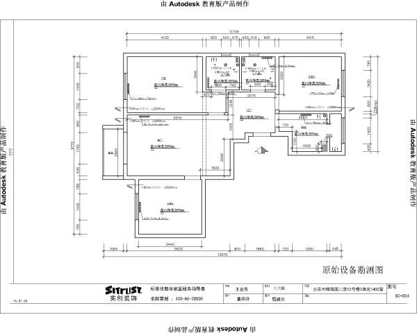 客户贴壁纸的区域比较多,所以在壁纸的选择,软装配饰,家具的搭配都很讲究,既要大气,又要个性和稳重,成熟、稳重、大方、得体是这套房子所追求的……