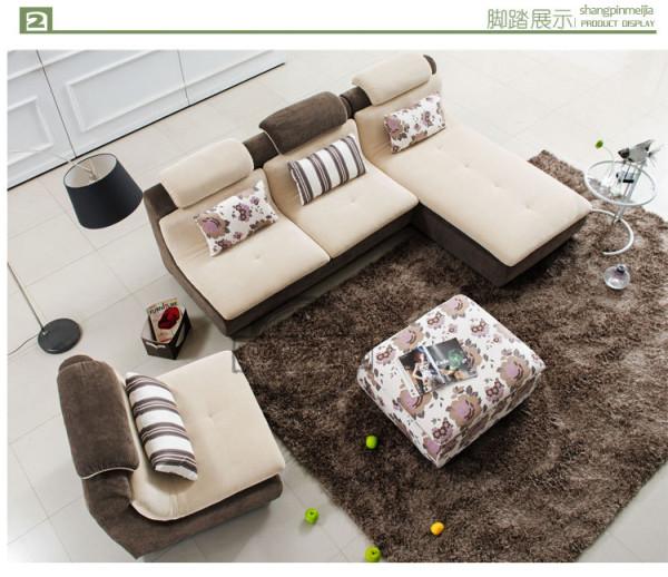 L型布艺沙发
