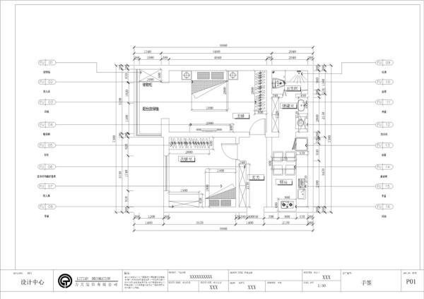 从户型图上看由于没有客厅空间,所以把客厅与主卧合二为一,把电视柜,电视背景墙设立在主卧空间。vvvvv