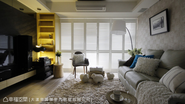 白色纯净的落地百叶,在一室美式风韵中体现空间的幸福暖度。