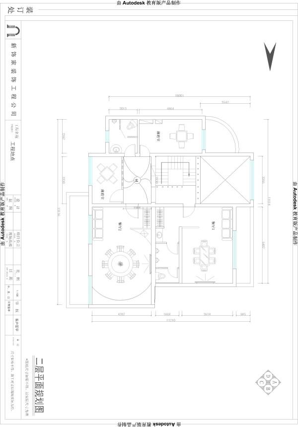 二层的平面设计图