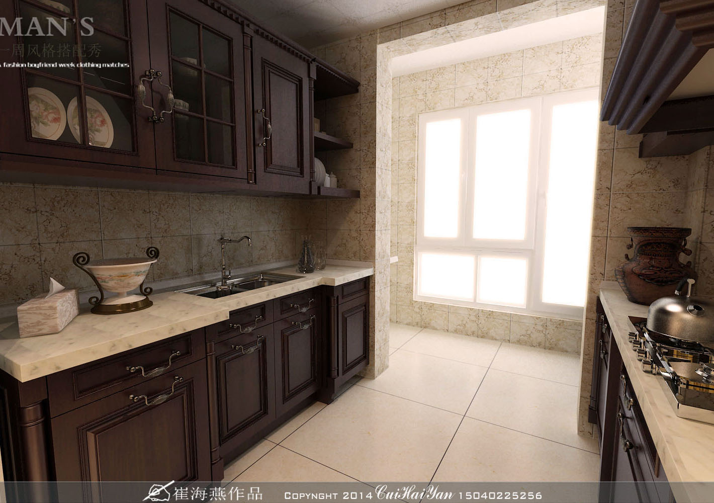 二居 厨房图片来自百家装饰小王在中海城88平的分享