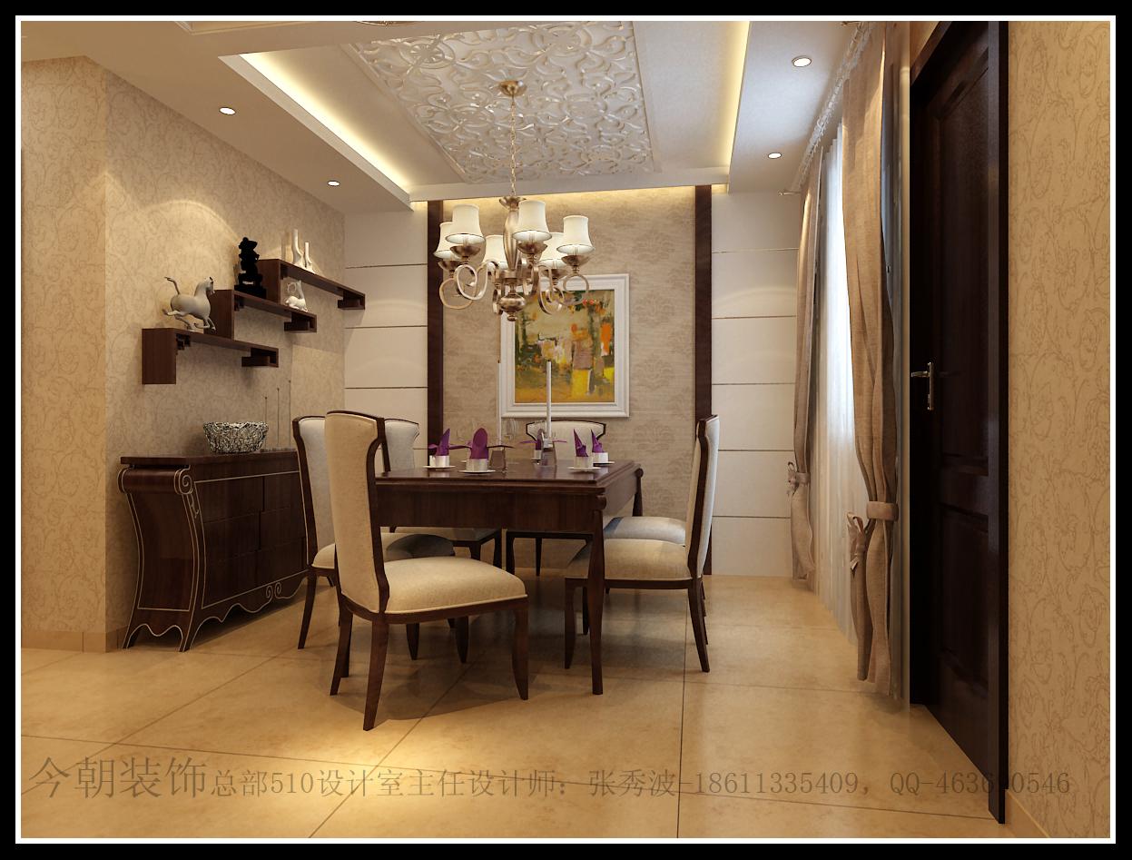新古典 餐厅图片来自今朝装饰李海丹在惠新苑新古典的分享