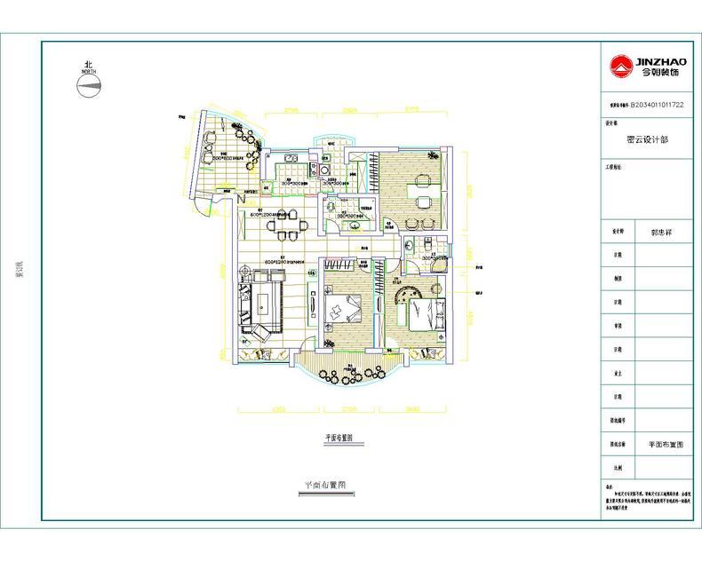 简约 户型图图片来自今朝装饰李海丹在新世纪老房改造案例展示的分享