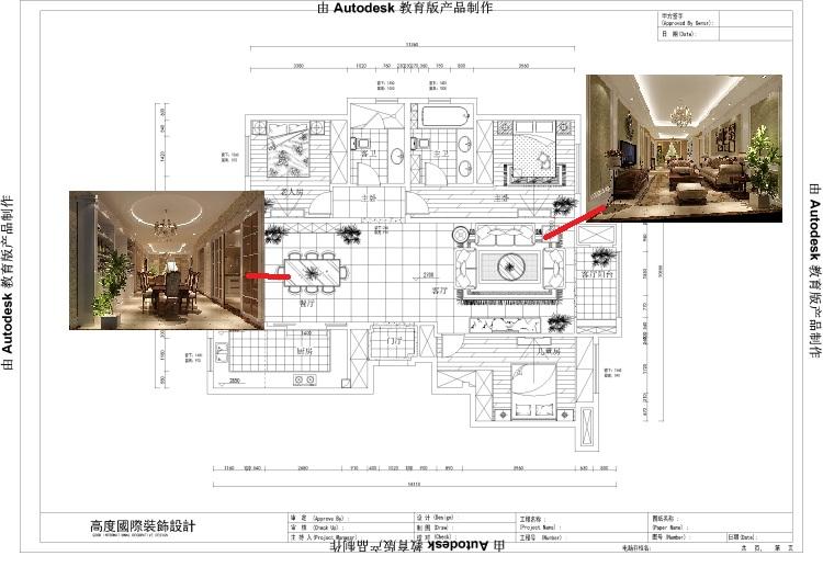 欧式 三居 80后 户型图图片来自高度国际宋书培在龙湖香醍溪岸三居室装饰效果图的分享