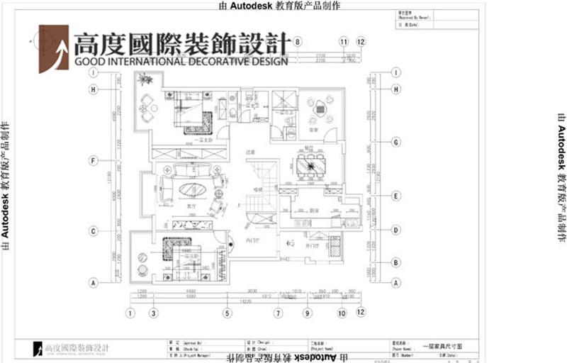 装饰 设计 案例 效果图 户型图图片来自高度老杨在中景江山赋 200平米 美式的分享