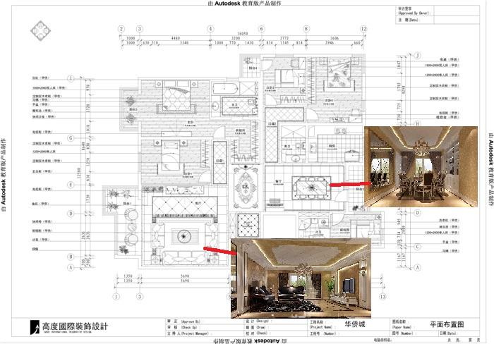 欧式 小资 户型图图片来自高度国际宋书培在华侨城四居室装饰效果图的分享