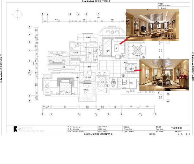 欧式 小资 户型图图片来自高度国际宋书培在绿城百合公寓四居室装饰效果图的分享