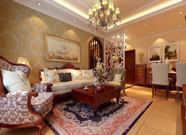 客厅在选材上多取舒适、柔性、温馨的材质组合,可以有效地建立起一种温情暖意的家庭氛围, 亮点:玄关镂空雕花板的使用使客厅与门厅的空间感更强,铁艺吊灯奢华又古朴。